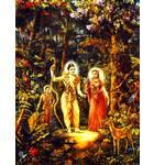 Sita Rama, Laksman in Forest Painting