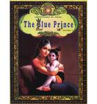 The Blue Prince Vol 1 -- Children's Coloring / Story Book