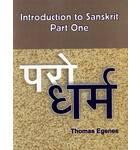 Introduction to Sanskrit Part 1