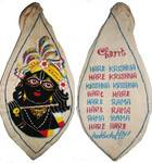 Black Krishna in Front with Mahamantra in Back Japa Bead Bag (Embroidered)